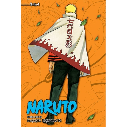 Манга: Naruto 3-in-1 ed. Vol. 24 (70-71-72) Final