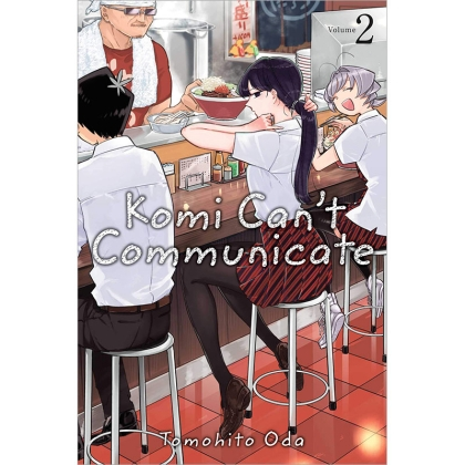 Манга: Komi Can't Communicate, Vol. 2
