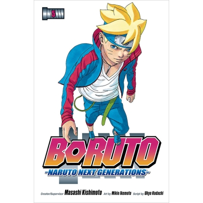 Манга: Boruto Naruto Next Generations, Vol. 5