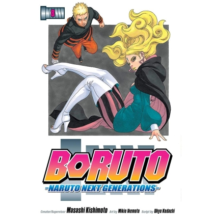 Манга: Boruto Naruto Next Generations, Vol. 8