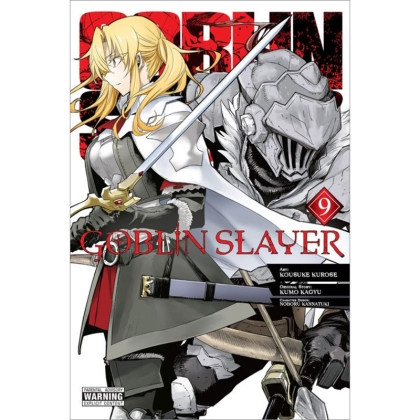 Манга: Goblin Slayer, Vol. 9