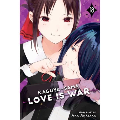 Манга: Kaguya-sama Love is War Vol. 18