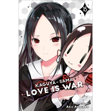Манга: Kaguya-sama Love is War Vol. 15