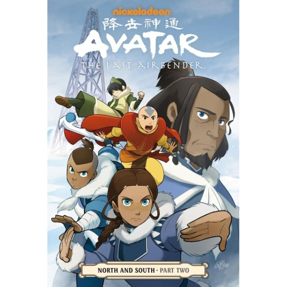 Комикс: Avatar: The Last Airbender - North And South Part Two