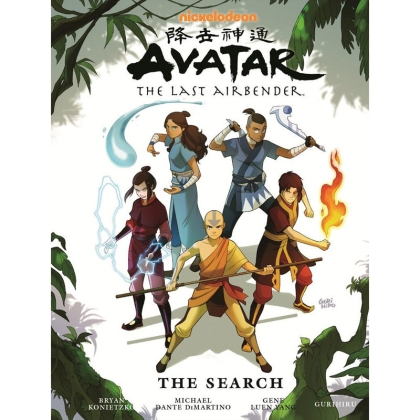 Комикс: Avatar: The Last Airbender - The Search Library Edition