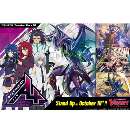 Cardfight!! Vanguard Бустер Pack vol.02: Strongest! Team AL4