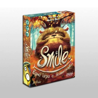 """ Smile "" -  Board Game"