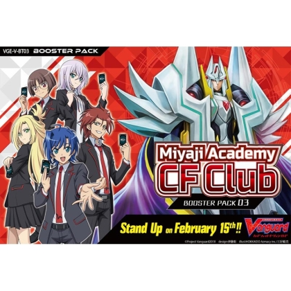 """ Cardfight!!! Vanguard "" V бустер Set 03: Miyaji Academy Cardfight Club"