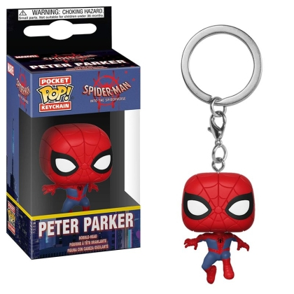 Funko POP! Keychain Fortnite - Love Ranger Vinyl Figure