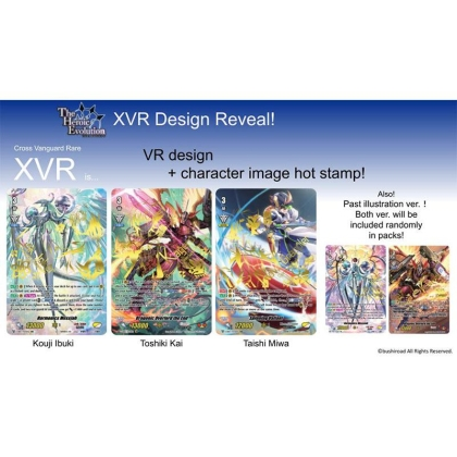 """ Cardfight!!! Vanguard "" V бустер Set 07: The Heroic Evolution"
